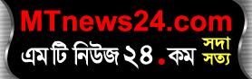 MTnews24.com
