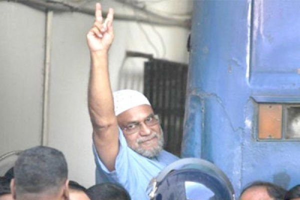 Mir Quasem's appeal hearing Wednesday