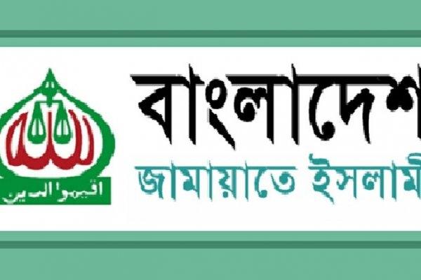 Jamaat calls hartal for Thursday