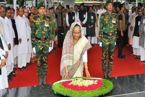 AL's-th-founding-anniversary-PM-pays-homage-to-Bangabandhu
