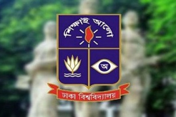 7 DU students held for admission test forgery