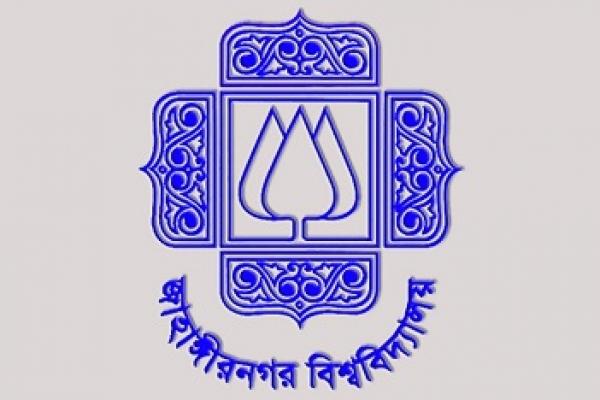 25 held over JU admission test fraudulence