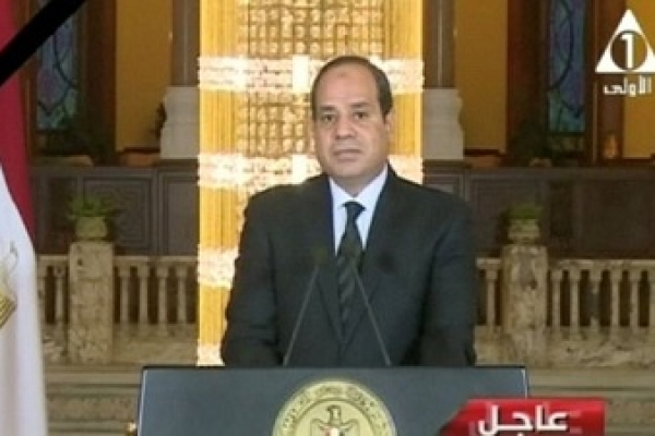 Sisi pledges forceful response after Egypt attack