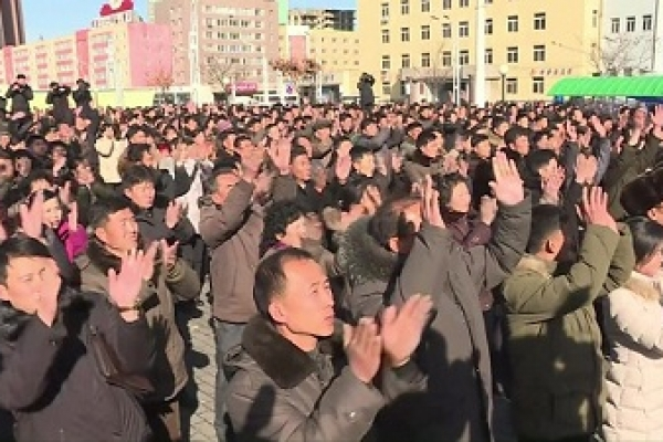 US urges all nations to cut ties with Pyongyang