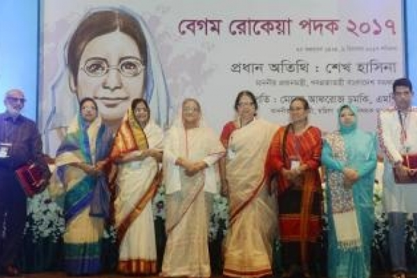 PM urges women to keep confidence in inherent talent, power