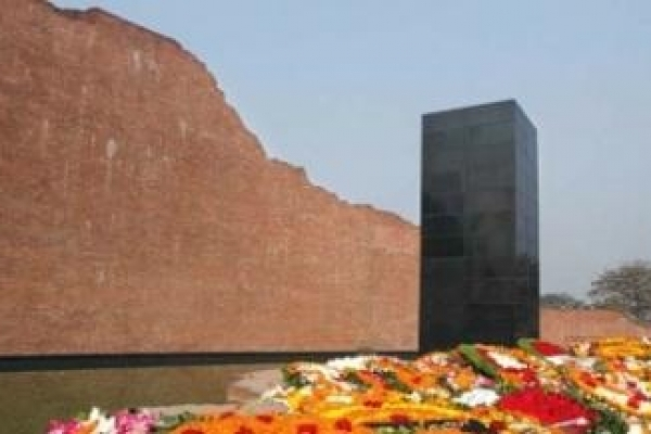 Martyred Intellectuals' Day observed with due respect
