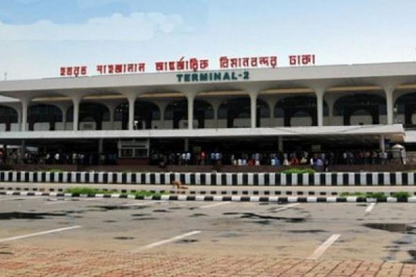Fog halts Dhaka airport services