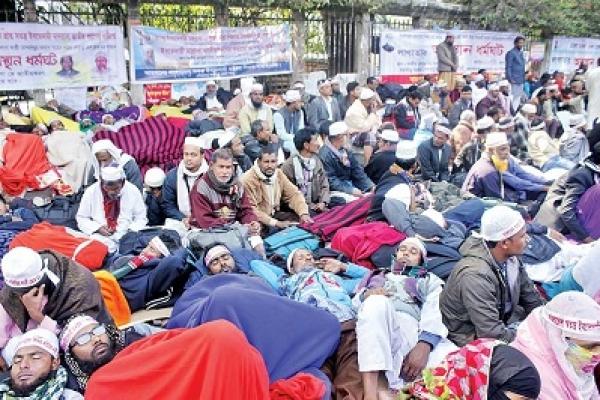 MPO teachers start hunger strike