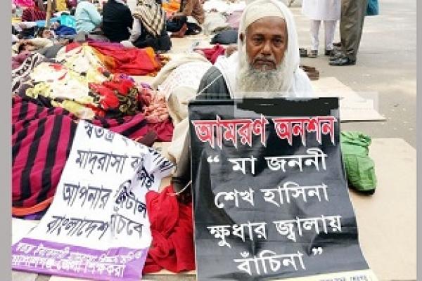 Ebtedayee madrasa teachers call off hunger strike