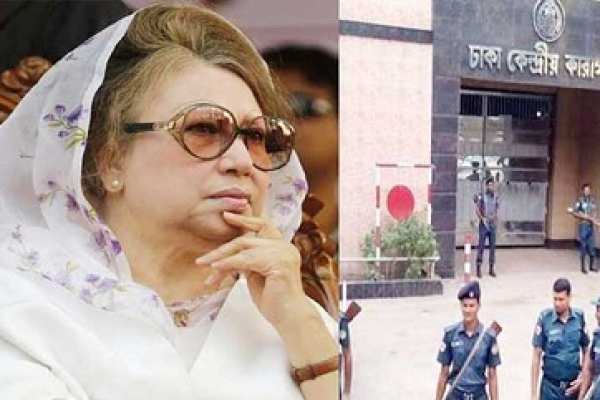 Khaleda Zia given division in jail on court's order