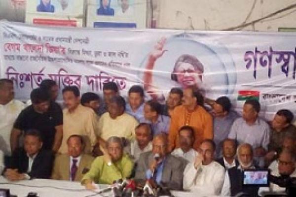 BNP's mass signature campaign begins