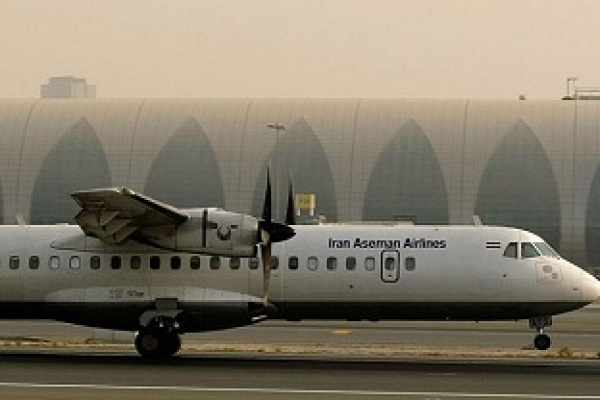 Iran plane crash kills all 66 passengers on board