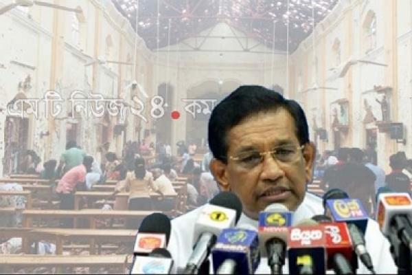 local Islamist group behind blasts: Sri Lanka