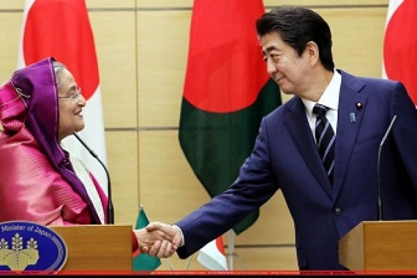 Bangladesh-Japan agree for deeper cooperation: PM