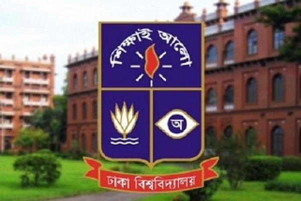 Charges prepared against 125 over DU question leak