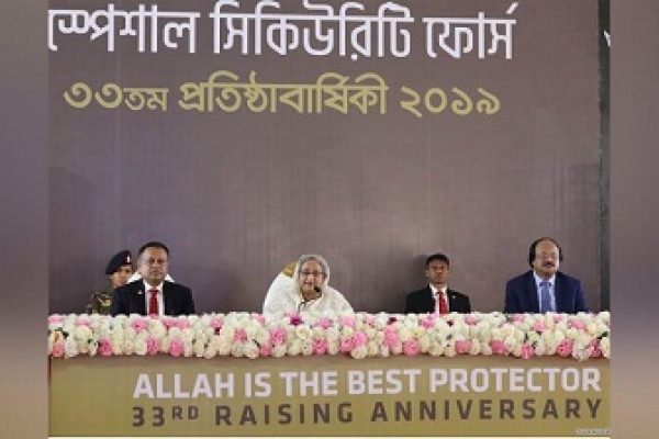 Be equipped with modern technologies: PM to SSF