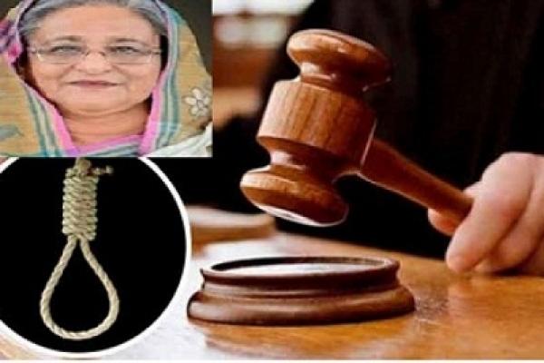 Attack on Sheikh Hasina's Train: 9 men get death, 25 life until death