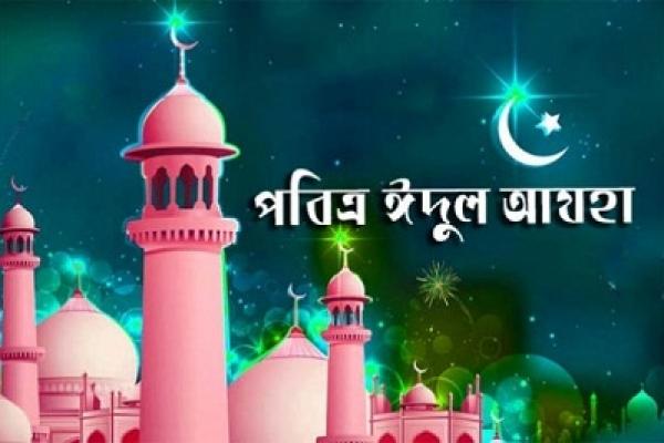 Holy Eid-ul-Azha today