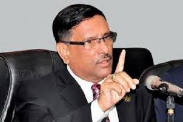 Zia was mastermind behind Bangabandhu killing: Obaidu Quader