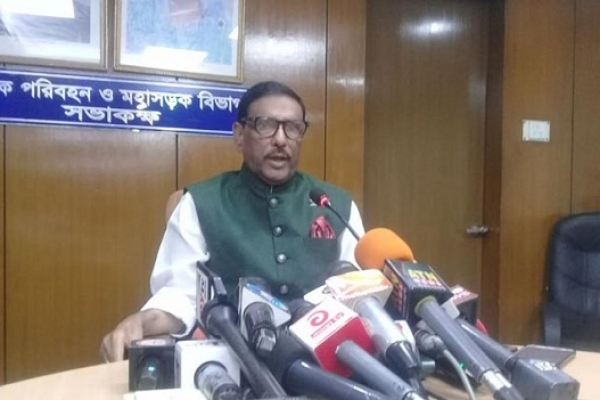 Obaidul Quader satisfied with Nusrat murder verdict