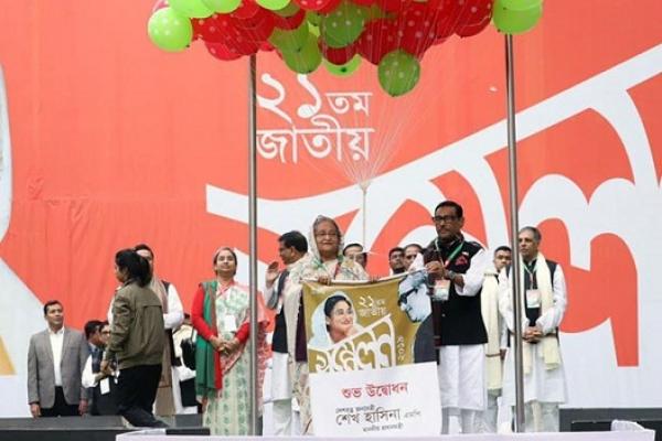 Sheikh Hasina President, Obaidul Quader Secretray of AL