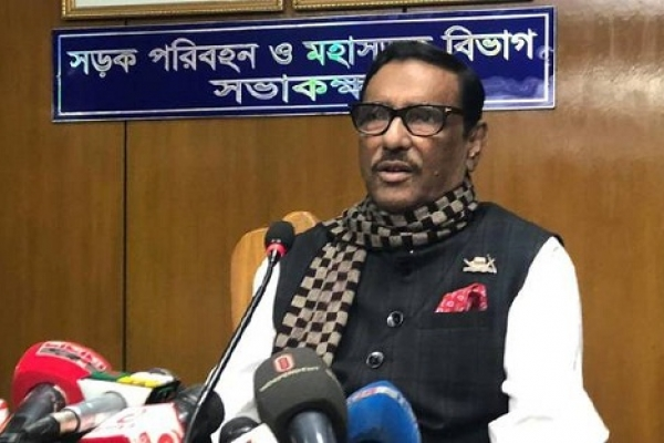 Voters' apathy not good for democracy: Obaidul Quader