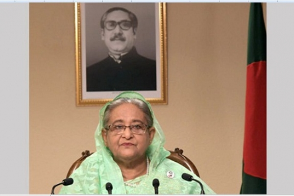 People will stay awake with Bangabandhu's ideology forever: PM