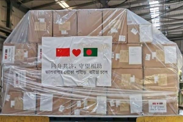 China`s medical logistics reach Dhaka