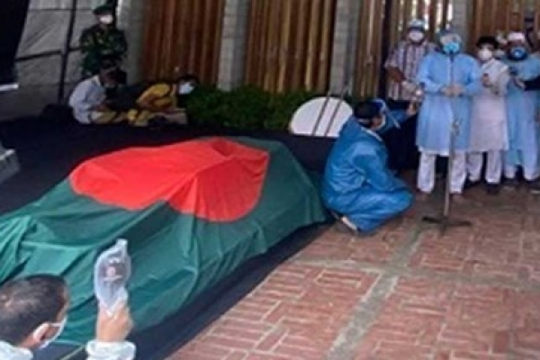 Namaz-e-Janaza of Nasim held