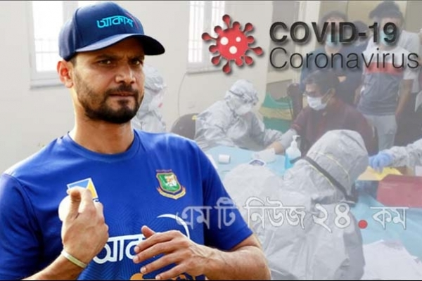 Mashrafe tests coronavirus positive