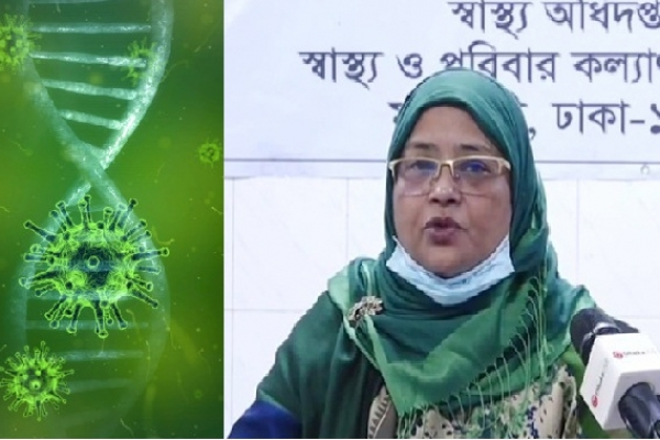 Corona in Bangladesh: Death rate 1.26, infection rate  21.89 per cent
