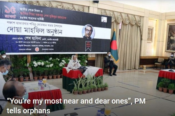 """""""You're my most near and dear ones"""", PM tells orphans"""