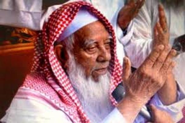 Allama Ahmad Shafi no more