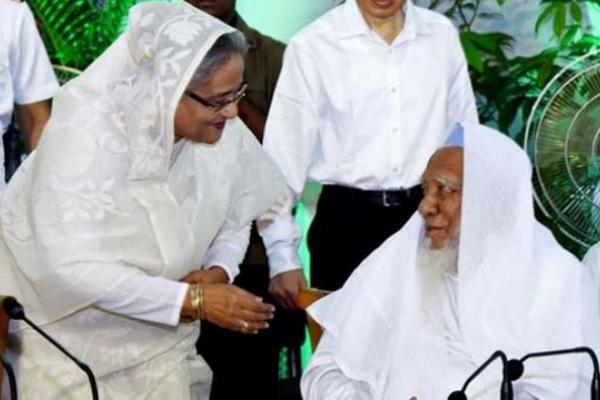 PM mourns death of Allama Ahmad Shafi