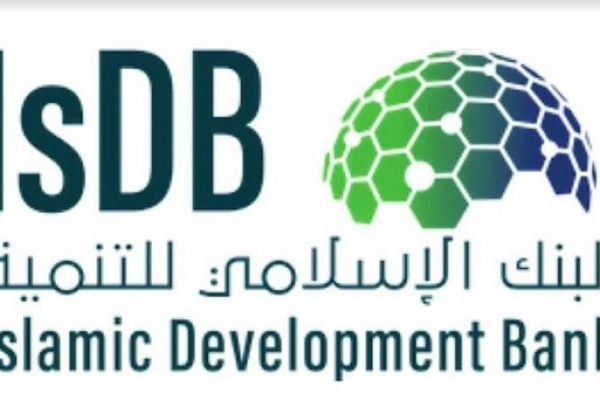 Line of Finance to Support SMEs under the IsDB SPRP for COVID-19