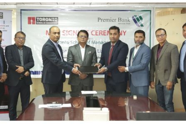 The Premier Bank Limited signs MOU with Toronto School of Management (TSoM)