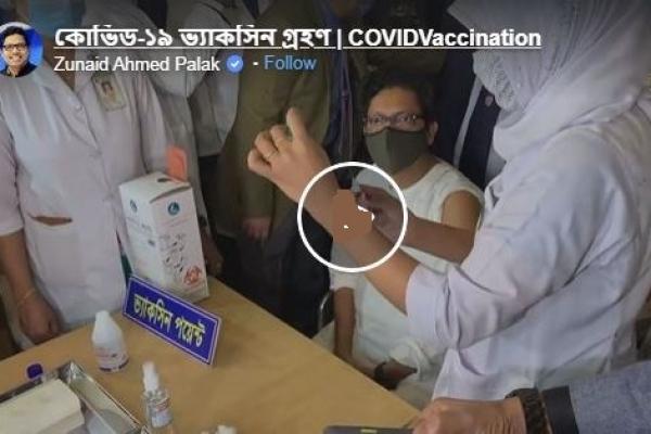 Zunaid Ahmed Palak takes Covid-19 vaccine