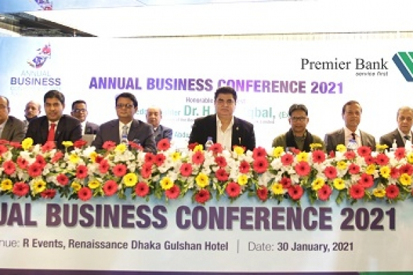 The Premier Bank Ltd. Annual Business Conference-2021 Held