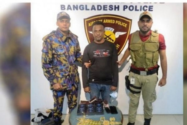 2 arrested at Dhaka Airport, 2 kg gold seized