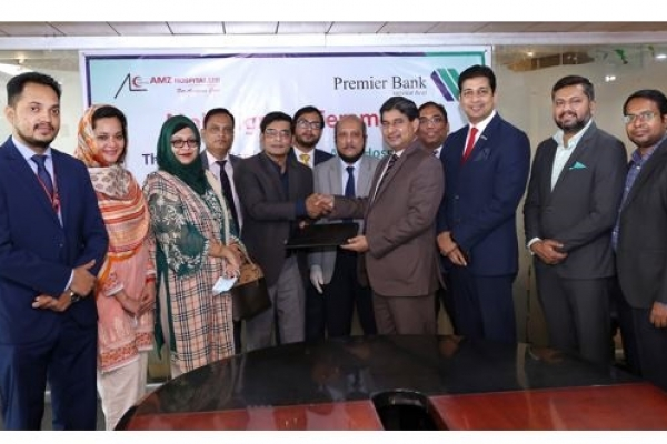 The Premier Bank Limited signs MoU with AMZ Hospital Ltd.
