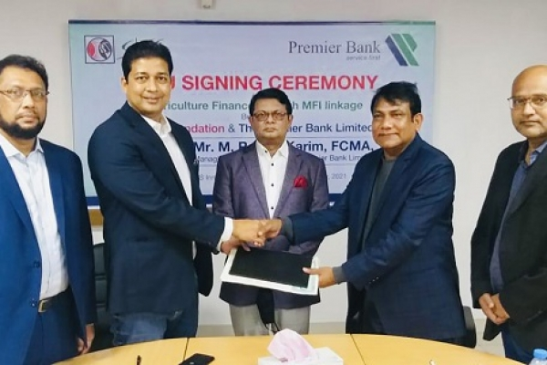 The Premier Bank Limited signed a MoU with SKS Foundation
