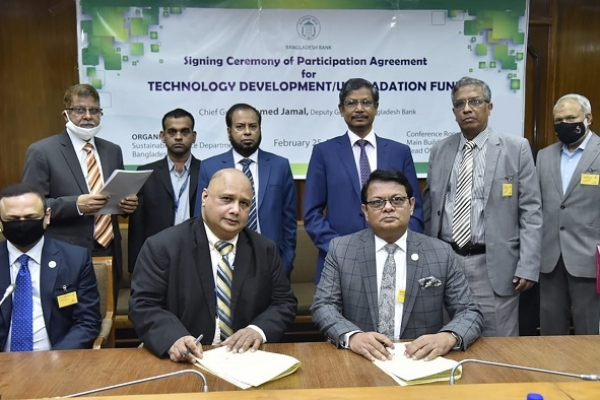THE PREMIER BANK LIMITED SIGNS PARTICIPATION DEAL WITH BANGLADESH BANK