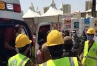 More than 450 killed in Saudi Hajj stampede