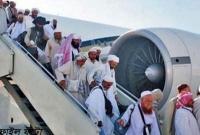 First-hajj-flight-returns