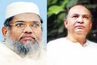 SQ Chy, Mojaheed's full verdict published