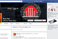 Ekushey Feb Celebrating through facebook too