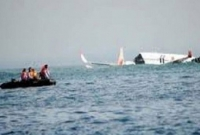Cargo aircraft crashes into Bay, 3 missing
