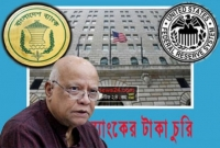 Action against BB: Muhith