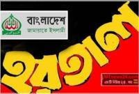 Jamaat calls countrywide hartal