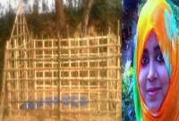 Tonu 's body to be exhumed